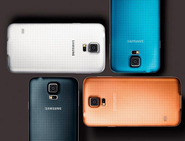 Venta nocturna del Galaxy S5