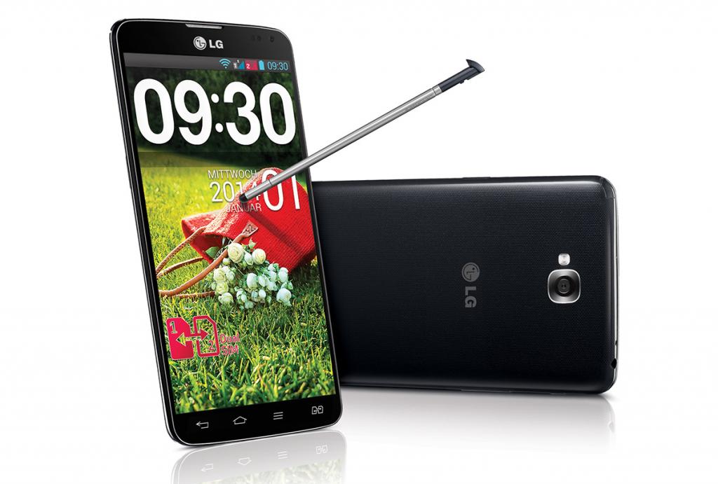 Phablets que puedes comprar en México - LG G Pro Lite