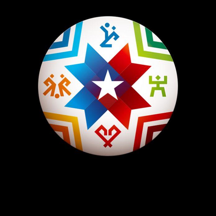 App oficial de la Copa América 2015