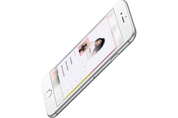 iphone-música