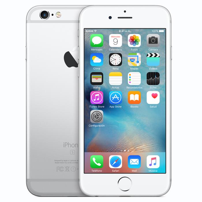 lo-mas-leido-iphone-6s-en-telcel