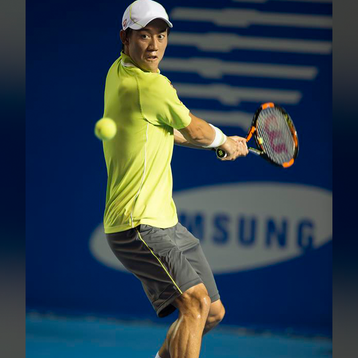 Abierto Mexicano de Tenis 2016