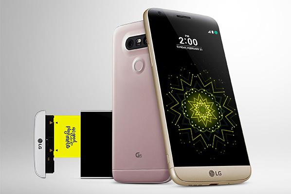 ACCESORIOS LG G5 4
