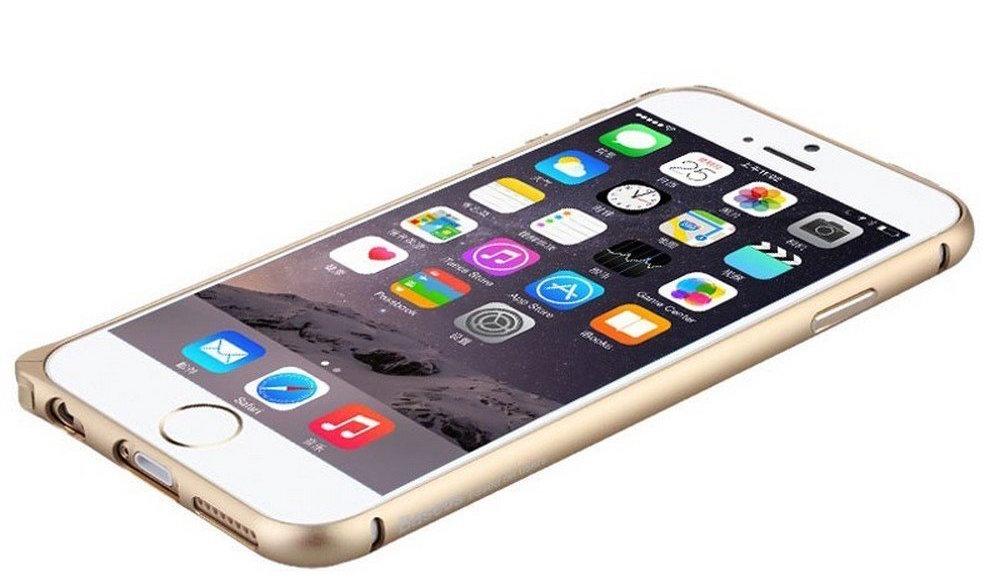 iPhone con carcasa protectora y sencilla.