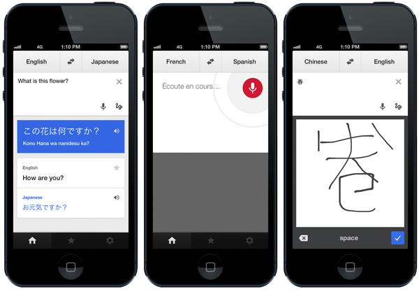 Según Google, su plataforma será casi tan precisa como un traductor humano. (Foto: Google)