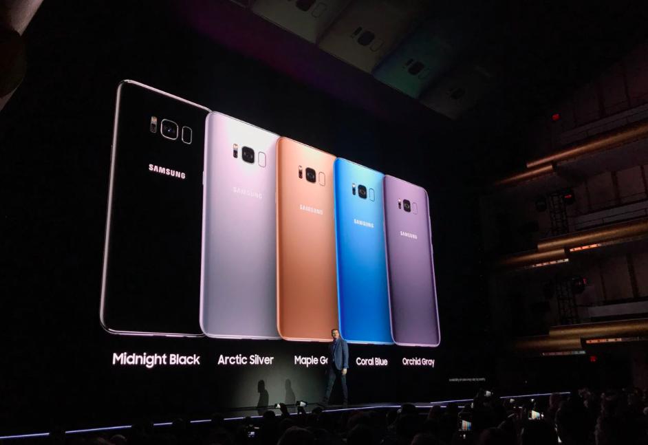 Los nuevos Galaxy S8 y Galaxy S8 Plus estarán disponibles en cinco colores. (Foto: Telcel)