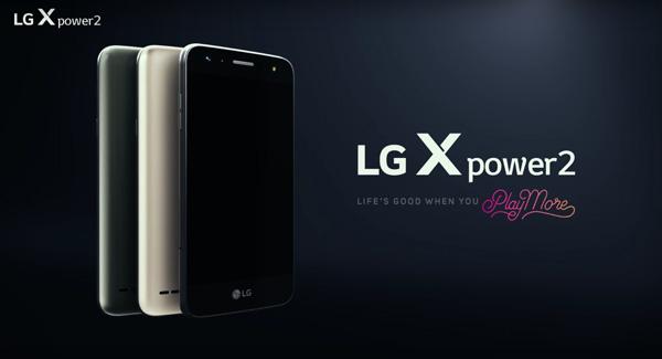 Con LG X Power 2 podrás olvidarte de los enchufes y cargadores por un buen tiempo. (Foto: LG)