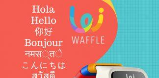 POMO Waffle