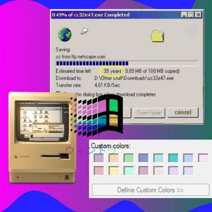 Internet viejo.