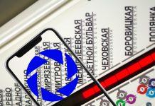 Traductor Google traducir textos cámara