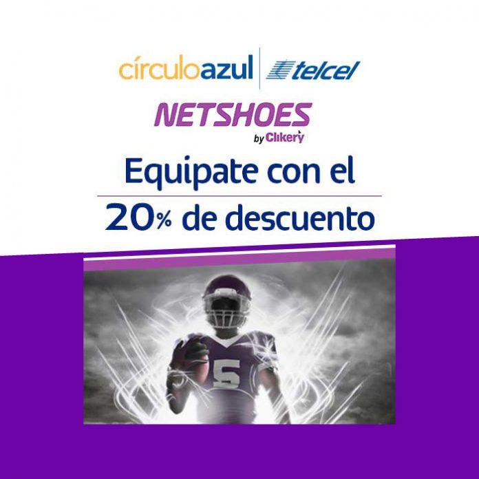 promo-netshoes