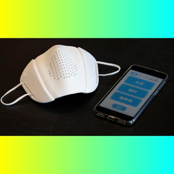 C-Mask cubrebocas inteligente que se sincroniza con smartphone y traduce. *Foto: Flipboard