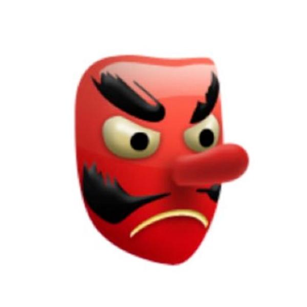 Emoji con máscara de diablo WhatsApp