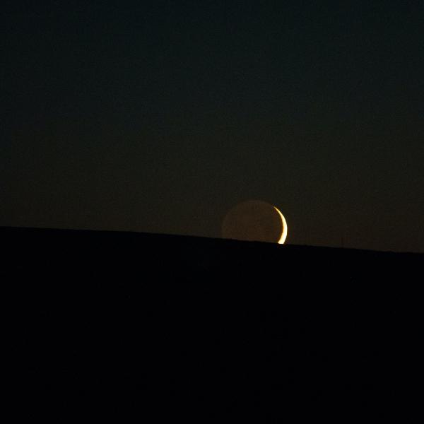 Luna fase cuarto menguante calendario astronómico enero 2021
