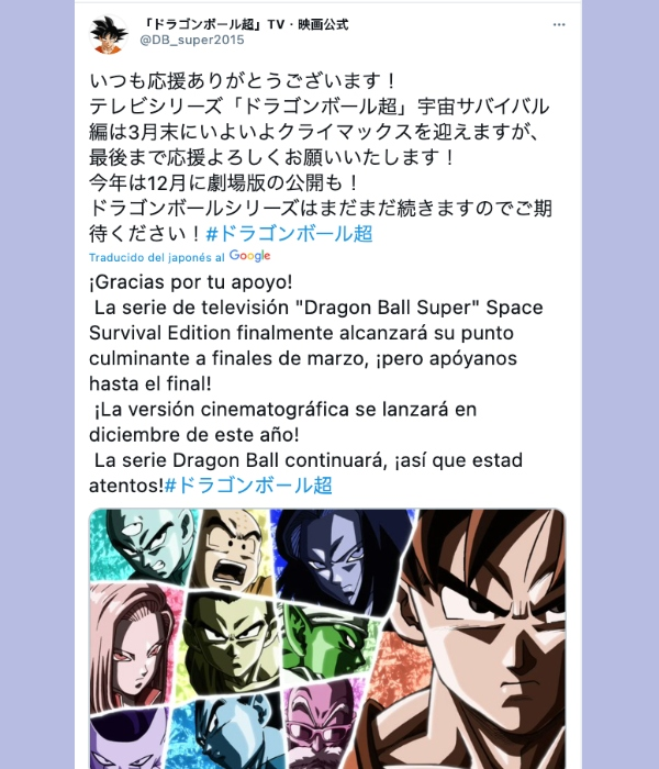el regreso de dragon ball Super Saiyajin
