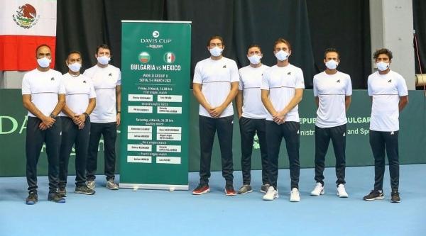 Equipo México Copa Davis
