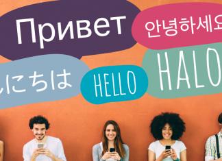 android 12 tendra un nuevo traductor