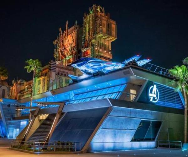 Cuartel Vengadores nuevo parque temático