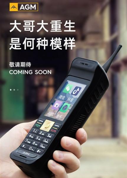 Teléfono ladrillo y smartphone, el nuevo lanzamiento de AGM Mobile.- Blog Hola Telcel